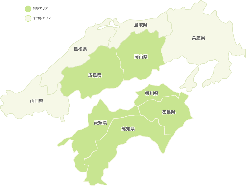 対応地域は、香川県と高知県です