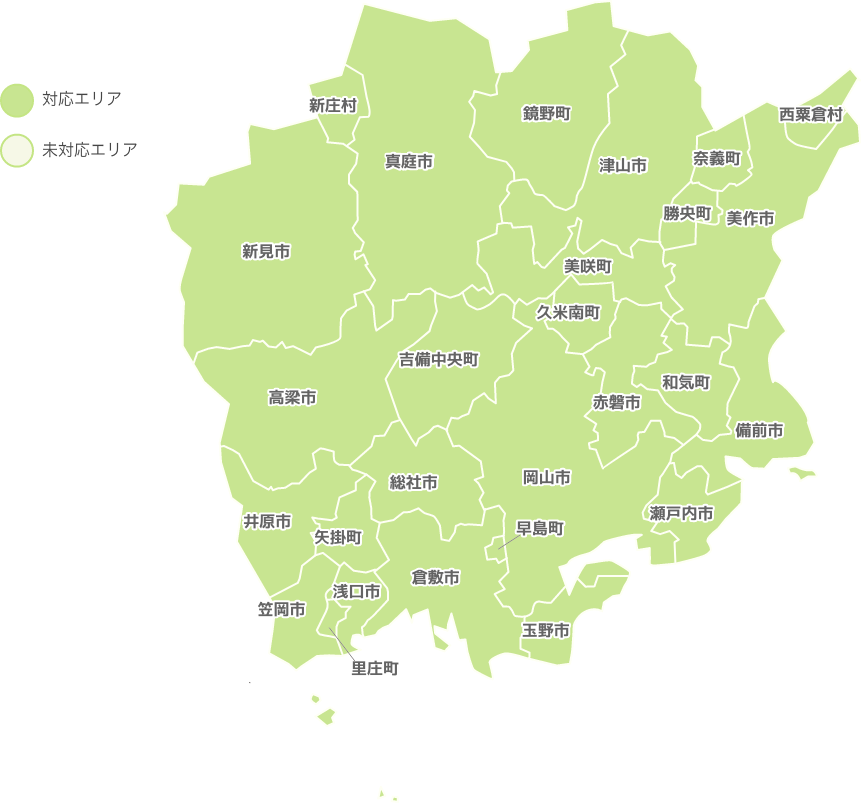 対応地域地図
