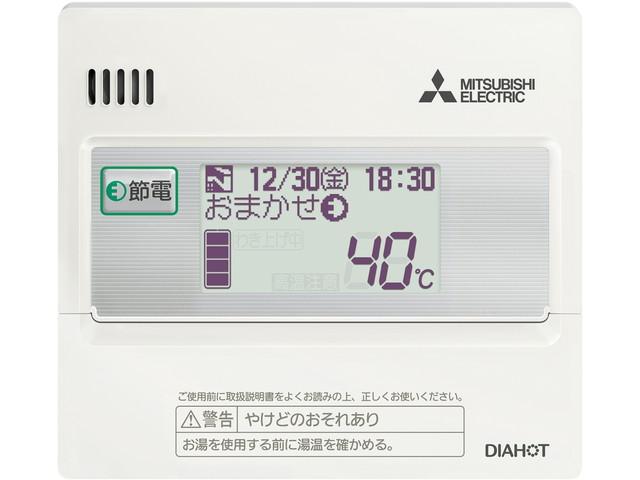 RMCB-N5